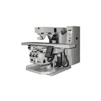 Горизонтальный консольно - фрезерный станок FW350MR, FW450MR, FU350MR, FU450MR